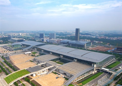 China Import and Export Fair Complex Canton Fair Complex for short